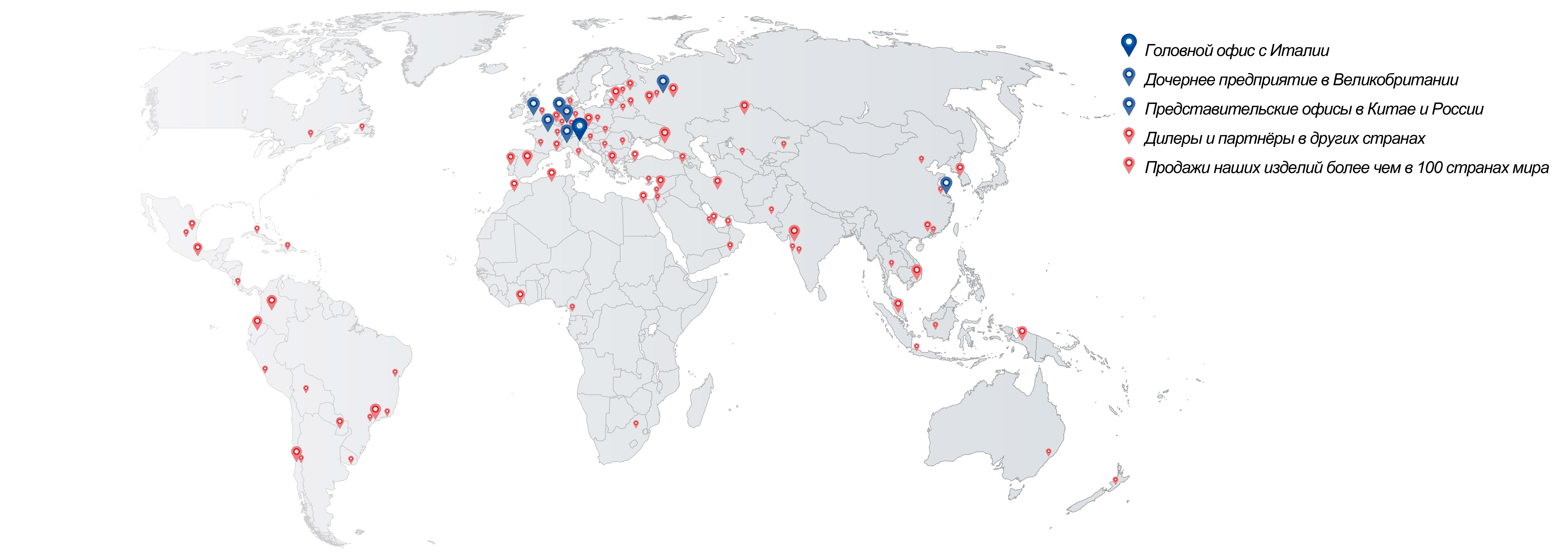 Ecoflam Ecoflam по всему миру